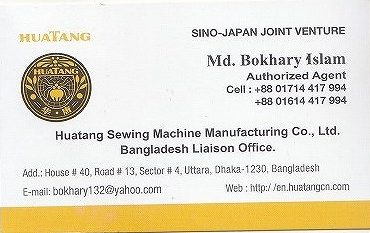 Huatang Sewing Machine Manufacturing Co, Ltd