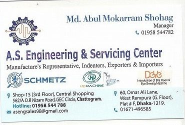 A.S Engineering  & Servicing Center