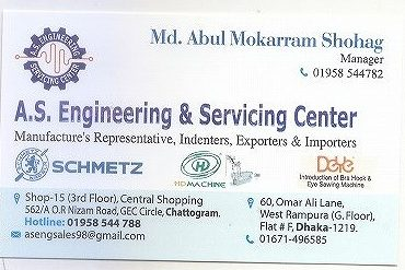 A.S Engr. & Servicing Center
